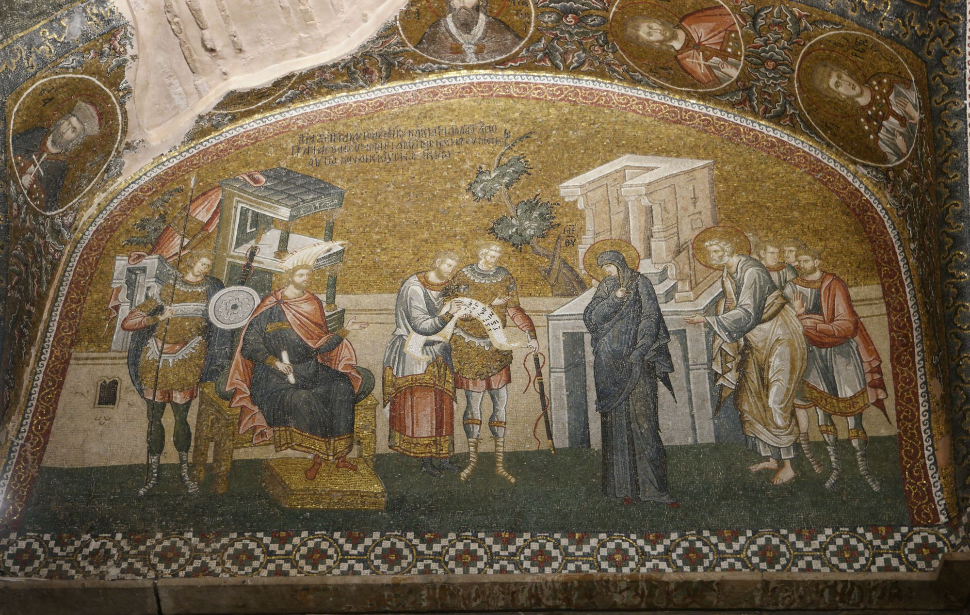 Mosaic of the enrollment for taxation before Governor Quirinius in the former Church of the Holy Saviour in Chora