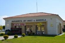 Gondola rental point