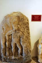 Heracles stele from Edirne - Archaeological and Ethnographic Museum in Edirne