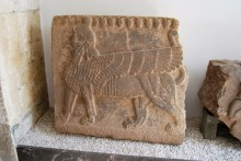 Neo-Hittite orthostat, Archaeological and Ethnographic Museum in Edirne