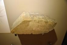 Phoenician inscription from Laertes