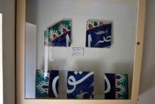 Iznik tiles from Selimiye Mosque in Edirne, 16th century, Selimiye Foundation Museum in Edirne