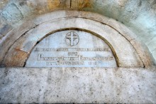Church of Sts. Constantine and Helena in Edirne - the inscription from the times of the Russian-Turkish war (1877-1878)