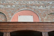 Church of Sts. Constantine and Helena in Edirne - the original inscription commemorating the erection of the temple