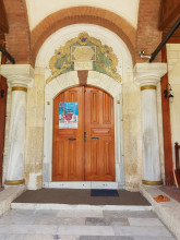 Darülhadis Mosque in Edirne - the entrance and the inscription