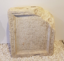 Exhibits from Enez (Ainos) in Edirne Archaeological Museum