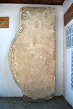 Ephesian Custom Law, Ephesus Museum, Selçuk
