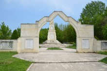 The monument commemorating the victims of the Balkan wars