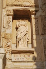 The statue of Episteme (Knowledge) - a modern copy