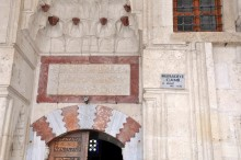 Inscription above the entrance to Muradiye Mosque in Edirne
