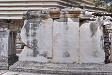 Octagon, Roman inscription