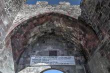 Ardahan Fortress - Inscription over Main Gate