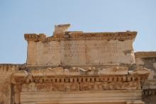 Gate of Mazeus and Mythridates in Ephesus