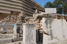 The Octagon, Tomb of the Ptolemaic princess Arsioe IV, in Ephesus