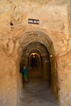 Animal shelter in Gaziemir, Cappadocia
