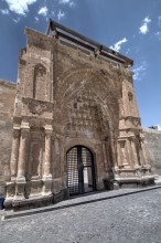 Ishak Pasha Palace - the entrance portal