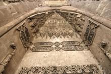 Ishak Pasha Palace - decoration of the gate to the harem section