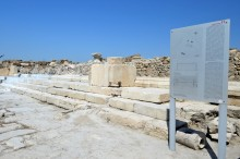 Nymphaeum A  in Laodicea on the Lycus