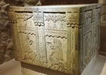 Stone relief found in Urartian Kef Fortress, now in Museum of Anatolian Civilizations in Ankara